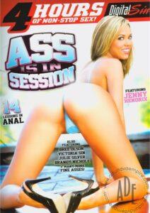 Película porno Ass Is In Session (2012) XXX Gratis