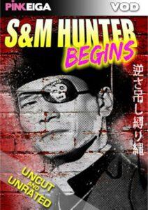 Película porno S&M Hunter Begins (1996) XXX Gratis