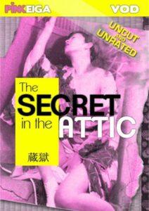 Película porno TheSecret In The Attic (2005) XXX Gratis